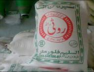 Flour being sold at 12 points for fixed rates in the city Bahawal ..