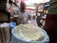Price of per kg wheat flour touches Rs 75 in different parts of t ..