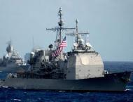 S. Korea takes part in U.S.-led multilateral anti-submarine exerc ..