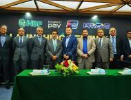 Huawei Cooperates with National Bank of Pakistan and UnionPay Int ..