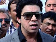 ECP to hear petition against PTI leader Faisal Vawda on Feb 03
