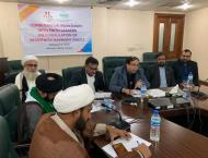 Religious scholars ponder for interfaith harmony