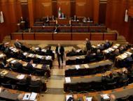 Lebanon's Parliament Adopts 2020 Budget - Reports