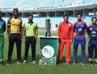HBL PSL-V official anthem to be launched on Tuesday