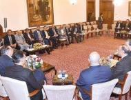 Govt determines over reforms of permanent nature: Prime Minister  ..