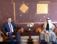 RAK Ruler receives Austria's Ambassador