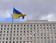 Ukrainian Union of Journalists Says Disinformation Bill Increases ..