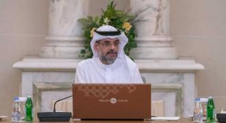 SEC adopts mechanism for announcing events of the emirate
