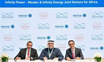 'Infinity Power' announced at ADSW to develop renewable energ ..