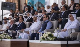 Mohamed bin Zayed, Egyptian President attend Sharm El Sheikh Heri ..