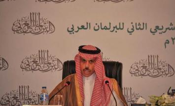 فيصل بن فرحان يؤكد حرص السعودية على وحدة ..