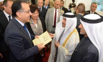 رئيس الحكومة المصرية : مبادرات حاكم الشارقة ..
