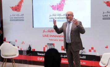 انطلاق شهر الإمارات للابتكار 2020 أول ..