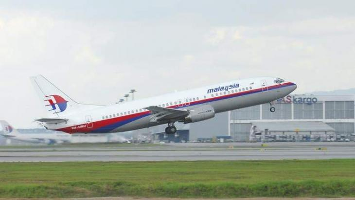 Malaysia Airlines Plane Returns to Beijing Due to Technical Malfunction - Reports