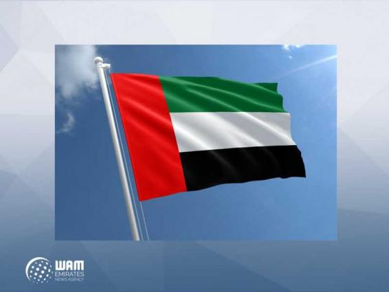 UAE reviews plans to combat terrorism, money laundering in February