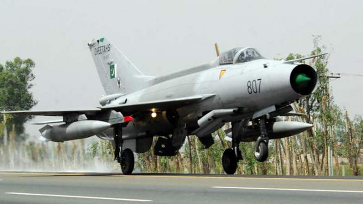 PAF Training Aircraft crashes near Mianwali