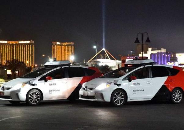 Russia's Yandex Says to Enter European Car-Sharing Market With Electric Vehicles in 2020