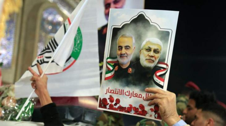 Iran to Take US to Int'l Criminal Court in The Hague Over Soleimani Killing - Official