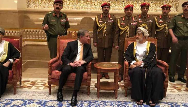 FM Qureshi expresses condolences with Oman's newly sworn-in  Sultan Haitham  Bin Tariq