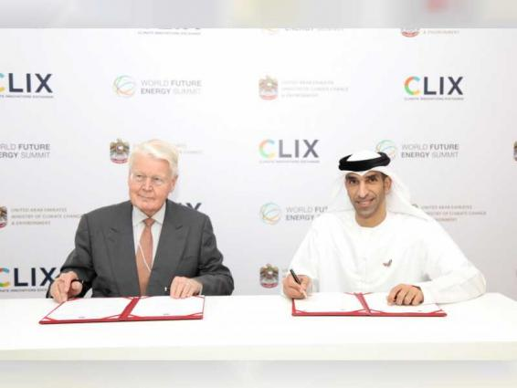 Abu Dhabi to host Himalaya Third Pole Forum in 2021