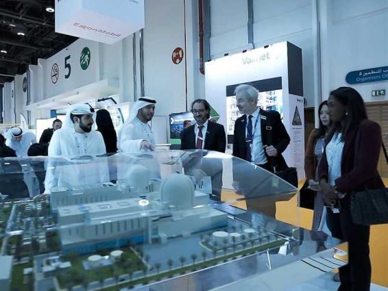 Barakah Nuclear Energy Plant's clean, baseload electricity to complement UAE's clean energy transition