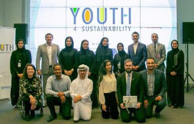 Masdar launches global Youth 4 Sustainability platform
