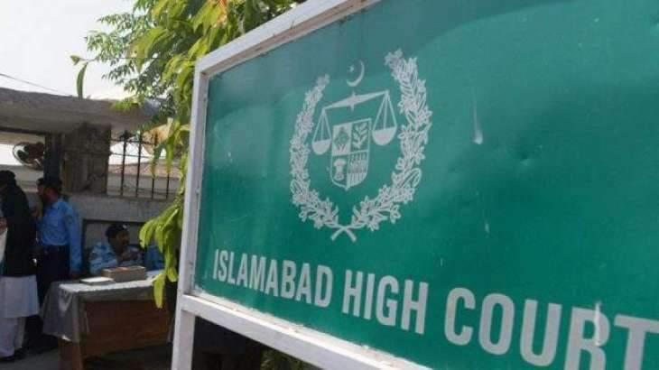 Islamabad High Court (IHC) maintains ban on allotment of plots