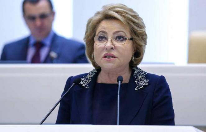 Russian Upper House to Discuss on Wednesday Plan on Introducing Amendments to Constitution