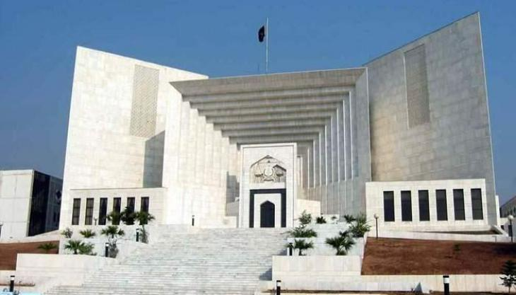 The Supreme Court (SC) directs government to decide Section 25 (a) NAB Ordinance matter within three month