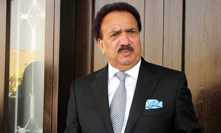 Another Panama like scam is ready to jolt the country: Rehman Malik