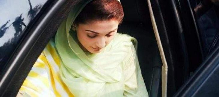 Maryam Nawaz's name on ECL: LHC gives seven-day time to federal govt to submit reply