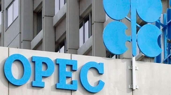 OPEC Downgrades Forecast for Russia's 2020 Liquid Hydrocarbon Production to 11.48 Mln Bpd