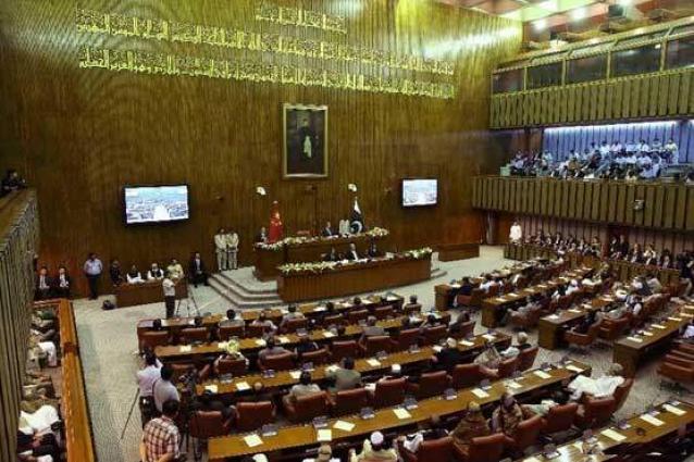 Senates's body objected Zainab alert bill