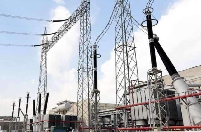 Peshawar Electric Supply Company notifies power suspension