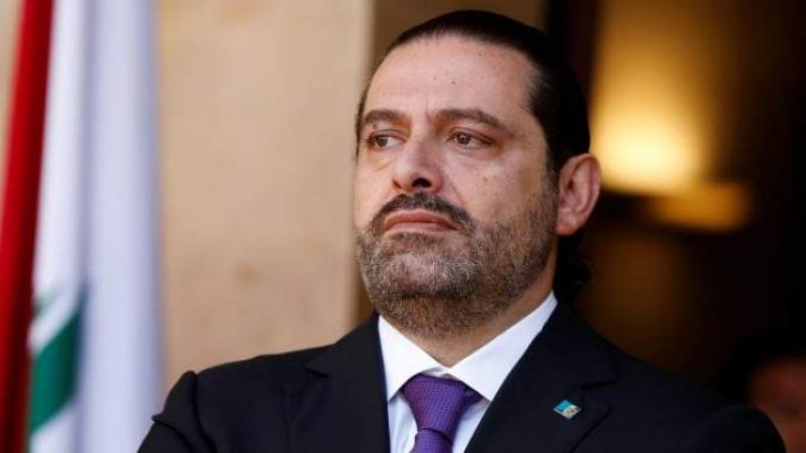 Riots in Central Beirut Can Destroy Lebanon - Hariri