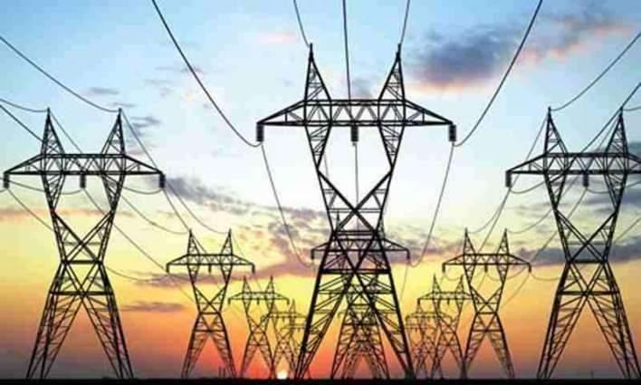 Islamabad Electric Supply Company notifies power suspension programme