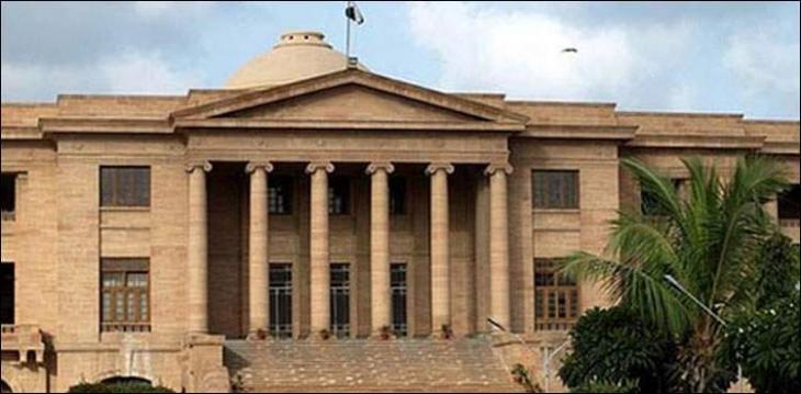 Sindh High Court (SHC) extends Ziaul Hassan Lanjar interim bail