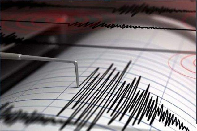 Magnitude 5.6 Earthquake Hits China's Northwestern Xinjiang Province - Seismologists