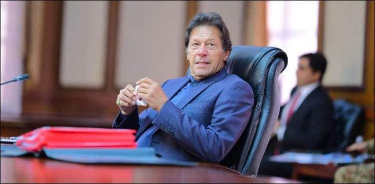 Prime Minister Imran Khan chairs meeting on commodities' price control