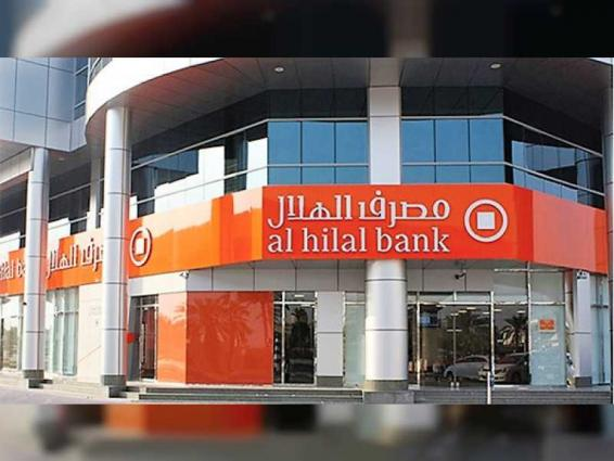 Al Hilal Bank to sell Takaful to Siraj Holding