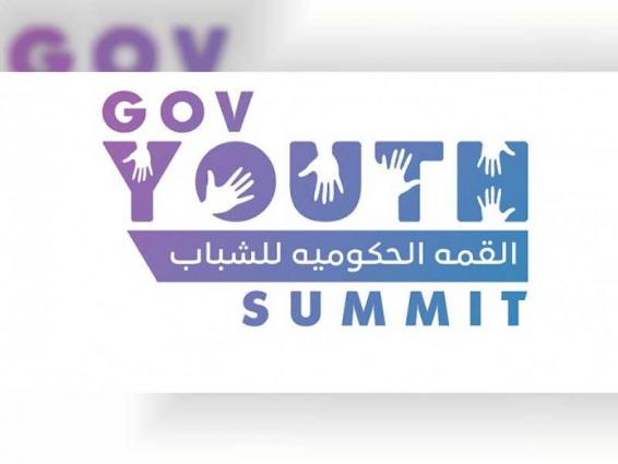 'GOV Youth Summit' to debut in UAE in March