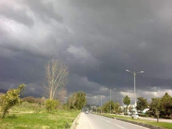 Mainly cold,dry weather likely to prevail:Met Office