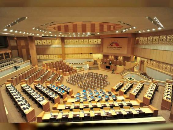 FNC to hold session on budget, railway regulation law