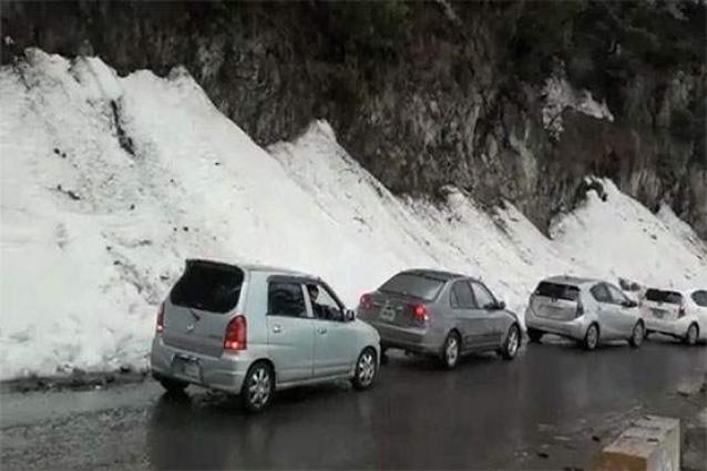 Tourist traffic to Galyat up by 139pc in 2019