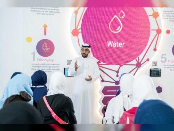 DoE launches new innovation platform