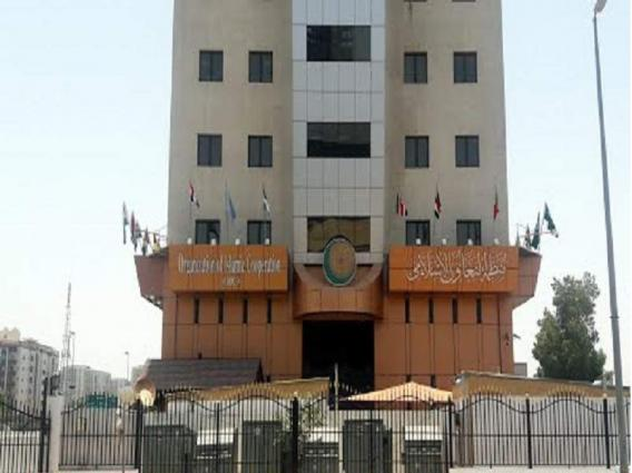 OIC Holds Workshop to Promote Family Bank Concept in G5 Sahel