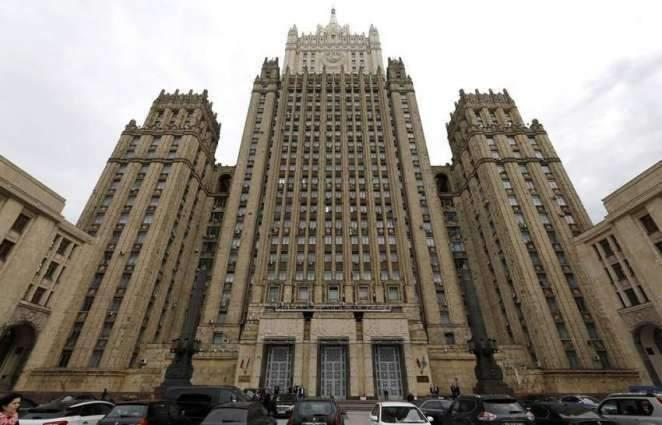 Russian Diplomat Discusses Prospects for Bilateral Ties With New UK Ambassador - Moscow