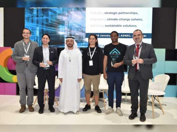 MOCCAE concludes successful participation in ADSW 2020