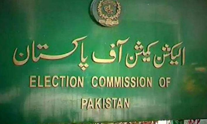 Election Commission of Pakistan suspends membership of 318 parliamentarians