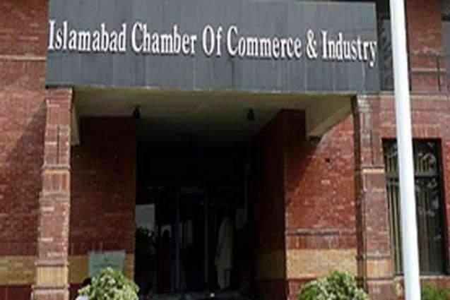 Islamabad Chamber of Commerce and Industry for promoting furniture Industry